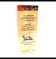 Масло черного тмина «Золотой верблюд», фото 3