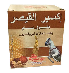 Натуральный иммуностимулятор  Ekseer Al-Kaisar (350 гр), фото 2