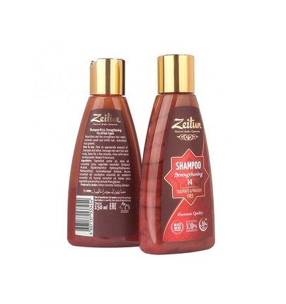 Натуральный шампунь для укрепления корней волос №14 Zeitun (150 мл), фото 2