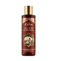 Бальзам для сильно поврежденных волос Zeitun