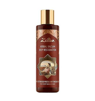 Бальзам для сильно поврежденных волос Zeitun, фото 2