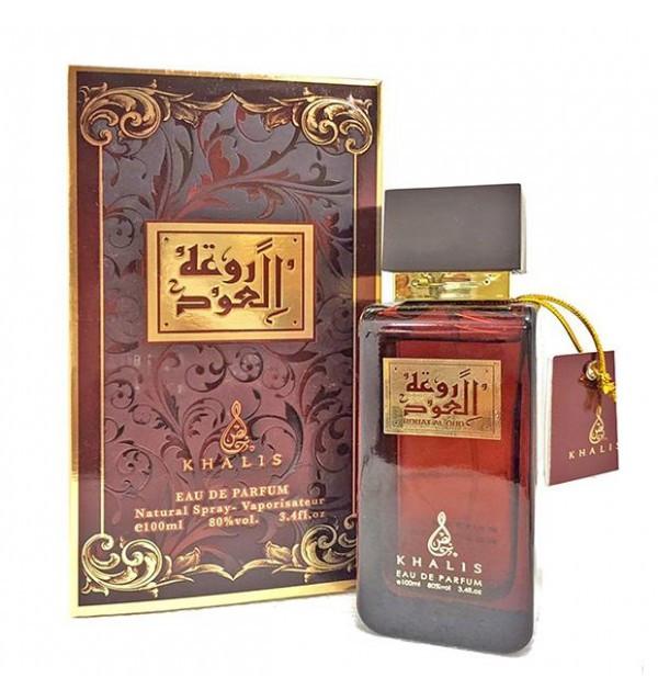 Rouat Al Oud Khalis
