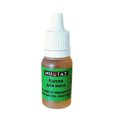 Капли для носа «Mumtaz» с черным тмином, фото 2