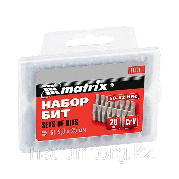 Набор бит SL5,0 x 25 мм, сталь 45Х, 20 шт., в пласт. боксе// MATRIX