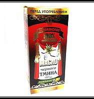 Масло черного тмина «Королевское» Рамадан