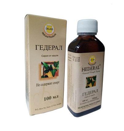 Травяной сироп от кашля Гедерал Delass (100 мл), фото 2