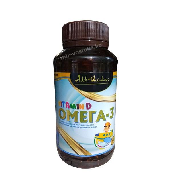 Рыбий жир Омега-3 для детей в капсулах  Аль-Ихляс