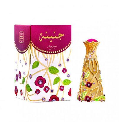 Junaina Naseem Perfume, фото 2