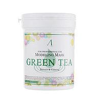 Альгинатная маска успокаивающая и антиоксидантная с экстрактом зеленого чая Anskin (240 гр)