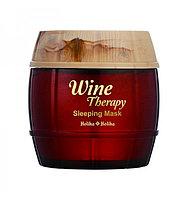 Антивозрастная маска на основе экстракта красного вина Holika Holika Wine Therapy Sleeping Mask Red Wine (120 мл)