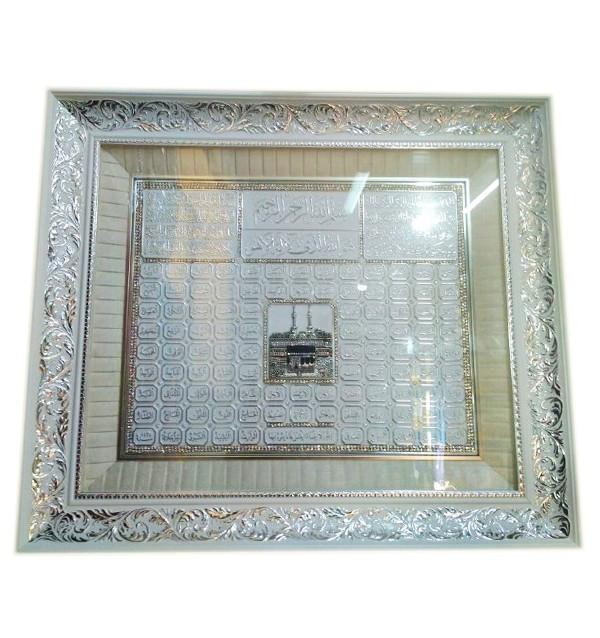 Белая квадратная картина с 99 именами Аллаhа