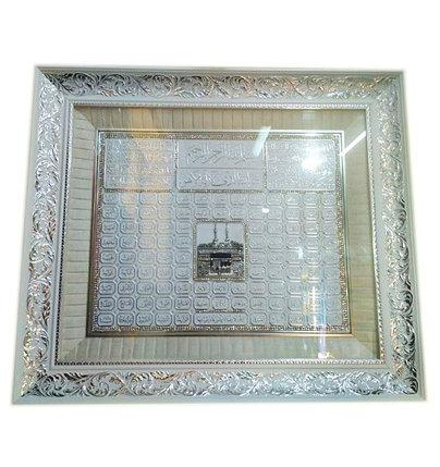 Белая квадратная картина с 99 именами Аллаhа, фото 2