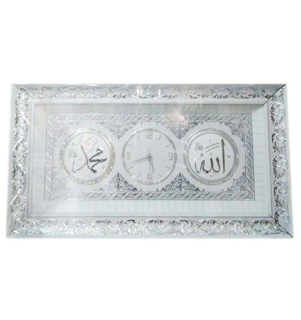 Белые настенные часы с именами Аллаhа и Мухаммада