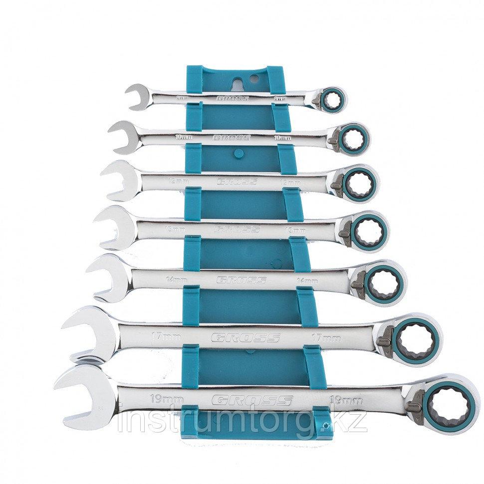 Набор ключей комбинированных с трещоткой, 8 - 19 мм, 7шт., реверсивные, CrV// Gross