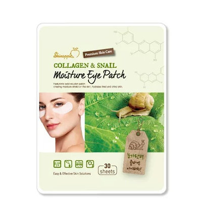 Гидрогелевые патчи Shinapple Collagen & Snail Moisture Eye Patch (33 г), фото 2