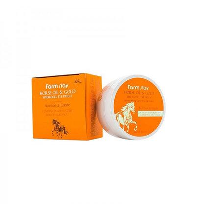 Гидрогелевые патчи с золотом и конским жиром Farm Stay Horse Oil and Gold Hydrogel Eye Patch (90 г), фото 2
