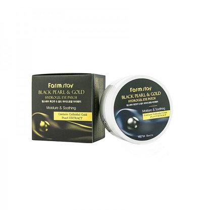 Гидрогелевые патчи с золотом и черным жемчугом Farm Stay Black Pearl & Gold Hydrogel Eye Patch (90 г), фото 2