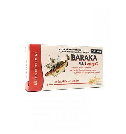Капсулы Baraka Plus Omega 3, фото 2