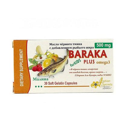 Капсулы BARAKA PLUS OMEGA 3 для детей, фото 2