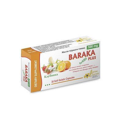 Капсулы Baraka Plus для детей, фото 2