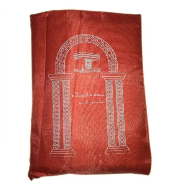 Карманный жайнамаз (коврик для молитв)