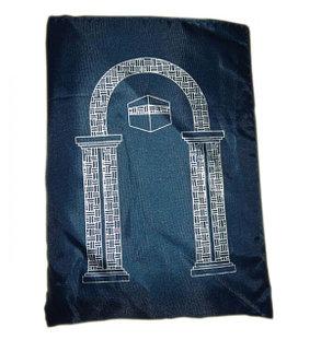 Карманный жайнамаз (коврик для молитв), фото 2