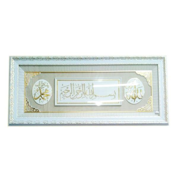 Картина в бело-золотой раме с именами Аллаha и Мухаммада