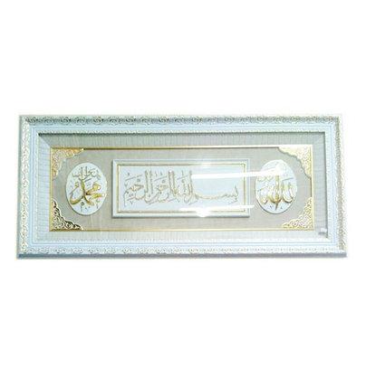 Картина в бело-золотой раме с именами Аллаha и Мухаммада, фото 2