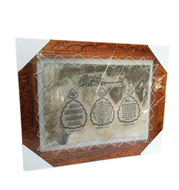 Картина в деревянной раме с аятами и молитвой