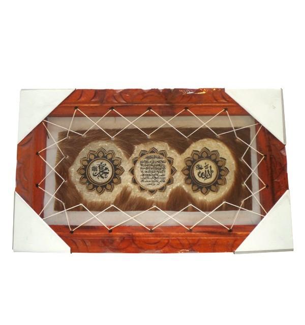 Картина в деревянной раме с аятом и надписями Аллах и Мухаммад (38х23 см)