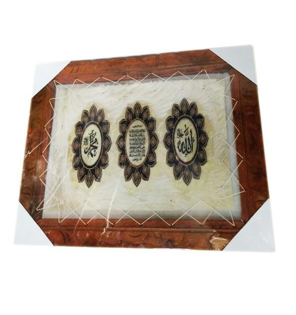 Картина в деревянной раме с аятом, именами Аллаhа и Мухаммада