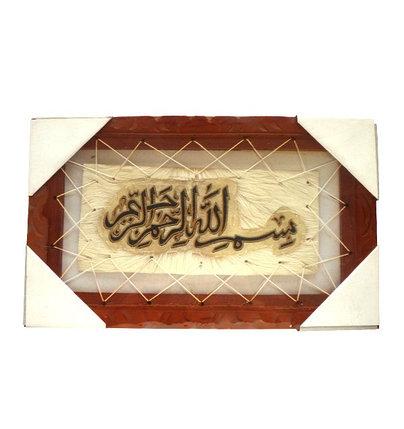 Картина в деревянной раме с надписью «Бисмилляхи Рахмани Рахим» (38х23 см), фото 2