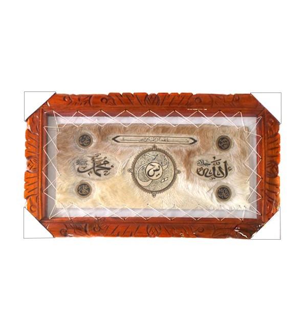 Картина в деревянной раме с надписями Аллах и Мухаммад (1х0,5 м)