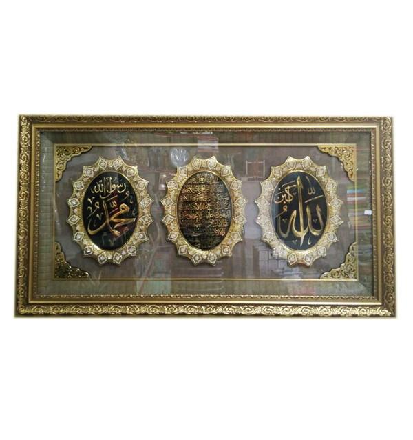 Картина в позолоченной раме с аятом, именами Аллаha и Мухаммада