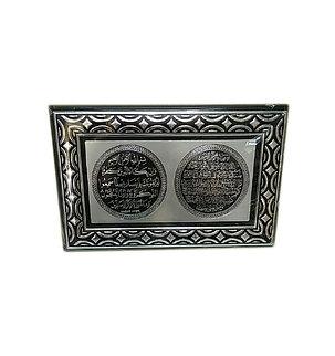 Картина с аятами из Корана (33 х 22 см), фото 2
