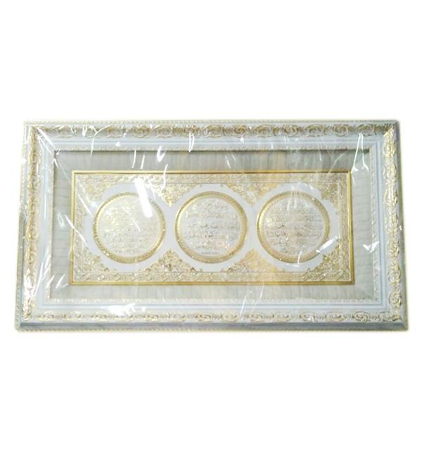 Картина с золотой арабской вязью