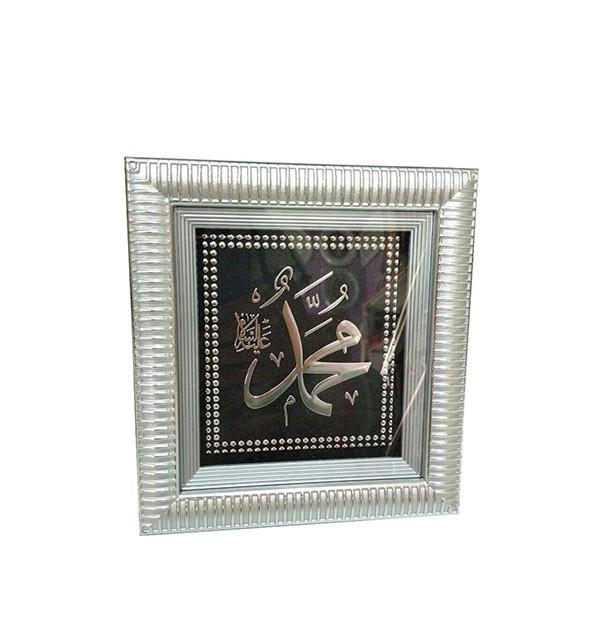 Картина с надписью Мухаммад