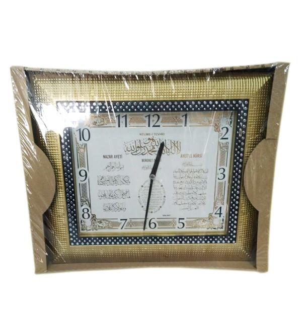 Квадратные часы с аятами из Корана
