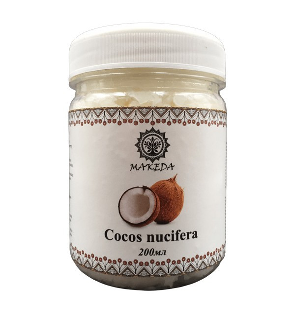 "Кокосовое масло ""Cocos nucifera"" Makeda (200 мл)"