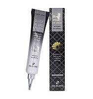 Крем для кожи вокруг глаз с экстрактом чёрного жемчуга 3W Clinic Black Pearl Eye Cream (40 мл)
