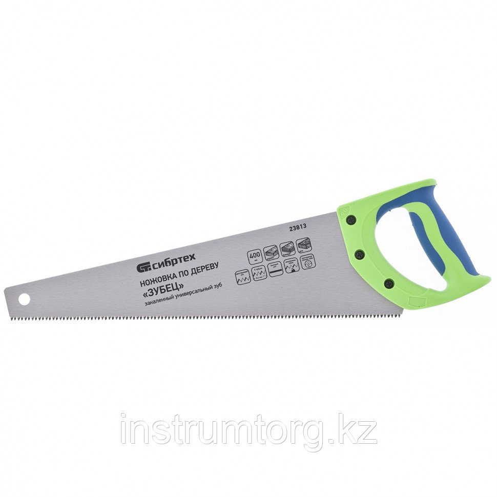 "Ножовка по дереву ""Зубец"", 400 мм, 7-8 TPI, зуб 3D, каленый зуб, 2-х компонентная рукоятка// Сибртех"