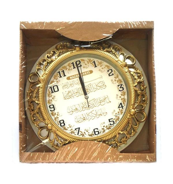 Круглые часы с аятом из Корана (серебристые)