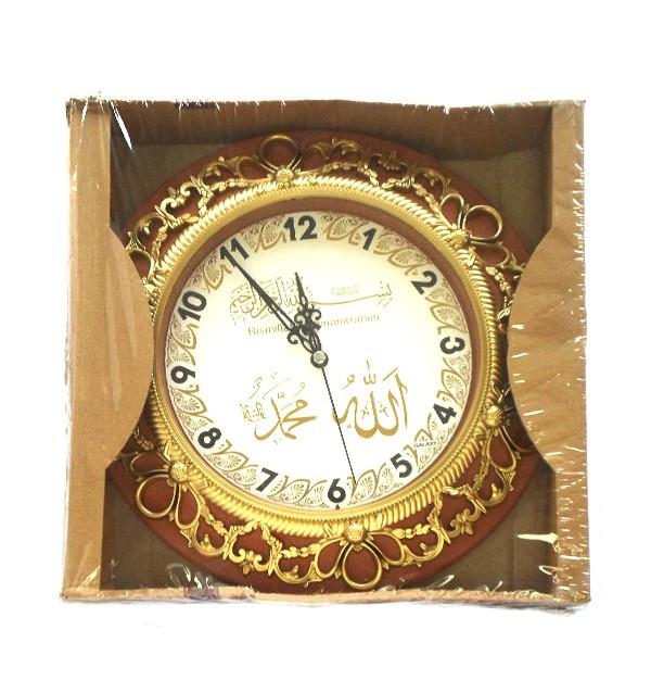 Круглые часы с надписями Аллах и Мухаммад (коричневые)