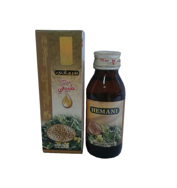 Масло хильбы Hemani