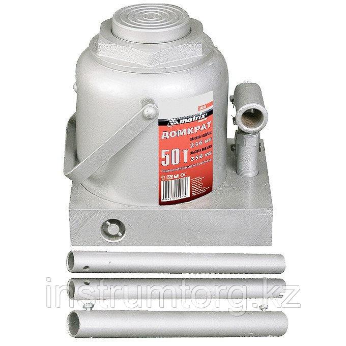 Домкрат гидравлический бутылочный, 50 т, h подъема 236–356 мм// Matrix