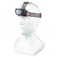 Фонарь налобный, 3 режима, 10 LED, 3хААА// Stern