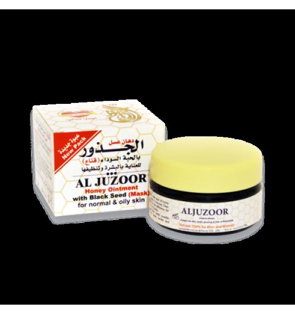 Медовая крем-маска для лица Al Juzoor