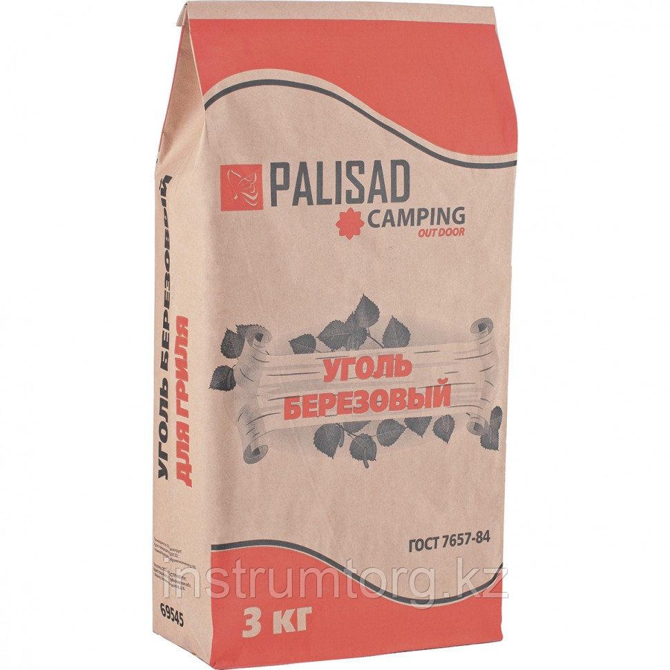 Уголь берёзовый, 3 кг//PALISAD Camping/Россия