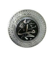Настенное украшение с именем Мухаммада