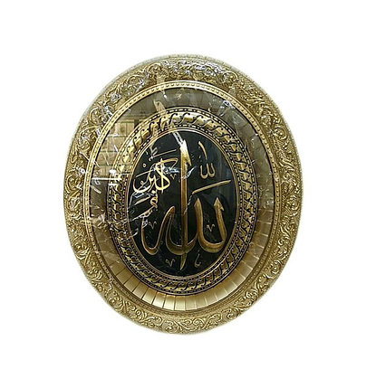Овальная картина с именем Аллаha, фото 2